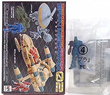 Cosmo Fleet Collection Grand Mechanics 02 MegaHouse