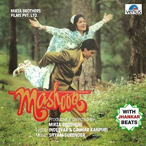 Teri Bewafai Satyajeet Song Mp3: O Yaara Kaisi Hai Teri Bewafai (With Jhankar Beats) By