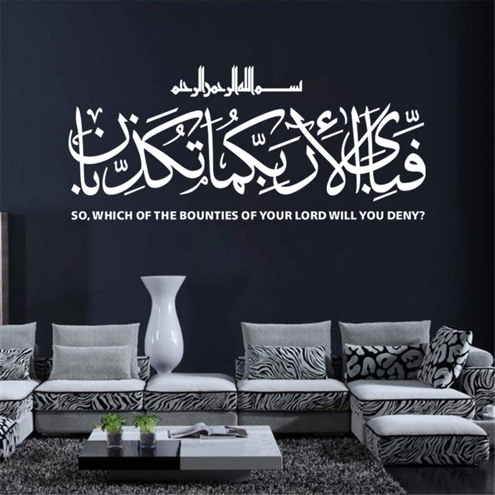 "QISHENG Creative DIY Removable Islamic Muslim Culture PVC Wall Stickers Decals Home Mural Art Decorate 39.4x17.3"" (White)"