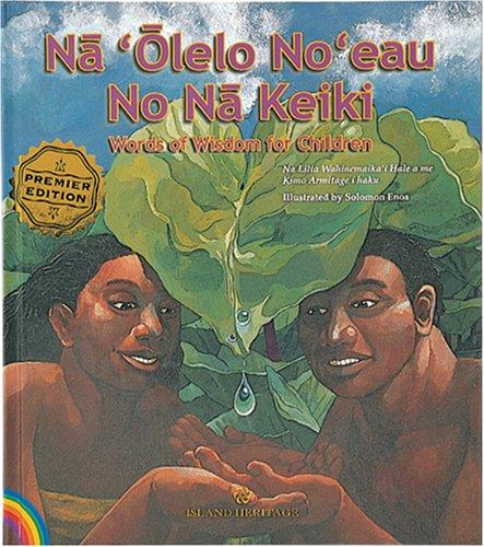 Na 'Olelo No'eau No Na Keiki: Words Of Wisdom For Children