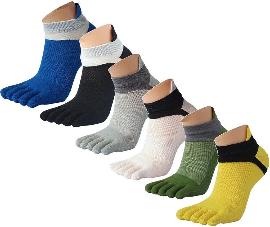 Panegy - Pack de Calcetines de 5 Dedos para Hombres para Deportes Sport Cilclismo Running para Vearno Antideslizante y Transpirable - Dedos de Pies Separados - Algodón