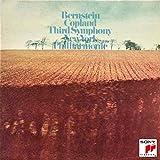 コープランド:交響曲第3番&オルガン交響曲(期間生産限定盤)