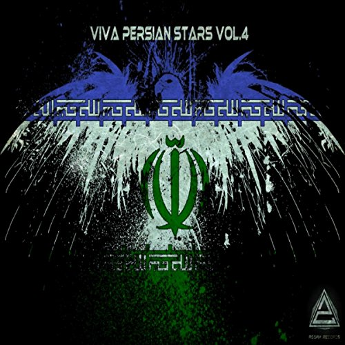 Viva Persian Star, Vol. 4 - Star Persian