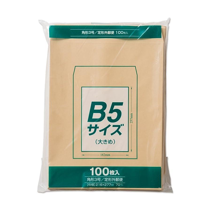 石鹸つらい三クラフト封筒 長形3号 A4ヨコ3つ折 テープ付 100枚 KCNE-3