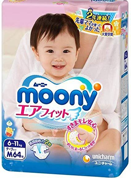 Prevents Leakage from The Sides Comfortable Fit Diapers Japanese Tapes Import Diapers Moony Smooth Air-Through Less Pressure On Your Babys Tummy M 64 pcs 13-24 lbs