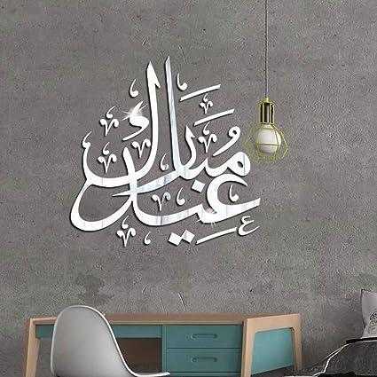 kyprx Culture Islamique 3D Acrylique Miroir Sticker Mural ...