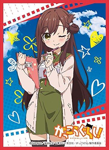School-Live! Yuuri Wakasa Card Game Character Sleeves Collection Mat Series No.MT171 Anime Girl Gakkou Gurashi Yuri Rii-San Gakkougurashi Matte 171