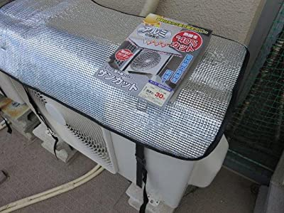エアコン室外機カバーはこれだ!