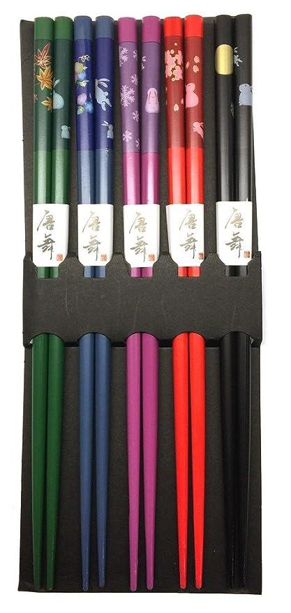 JapanBargain 3644 5 Piece Chopsticks Gift Set 5 Colors Happy Bunny Rabbit
