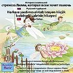 Istoria o malenkoj strekoze Lilli, kotoraja wsem xochet pomoch'! Russkij - Ture'cki: Herkese yardimci olmak isteyen küçük kizböcegi Lale'nin hikayesi. Rusça - Türkçe | Wolfgang Wilhelm
