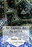 img - for Al Sahifa Al Alaviya book / textbook / text book