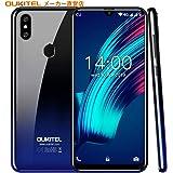 OUKITEL C15 Pro+ 4G SIMフリースマートフォン本体 3GB RAM+32GB ROM 6.1インチHD+大画面Android 9.0 携帯電話 デュアルSIM グローバルLTEバンド対応スマホ8MP + 2MP/5MPカメラフェイスと指紋ロック解除 技術適合認証
