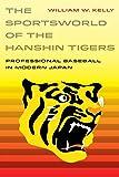 Sportsworld of the Hanshin Tigers (Sport in World History)