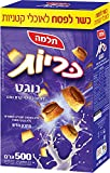 Telma 778 Cereal With Kitniot 17.60 OZ(Pack of 8)