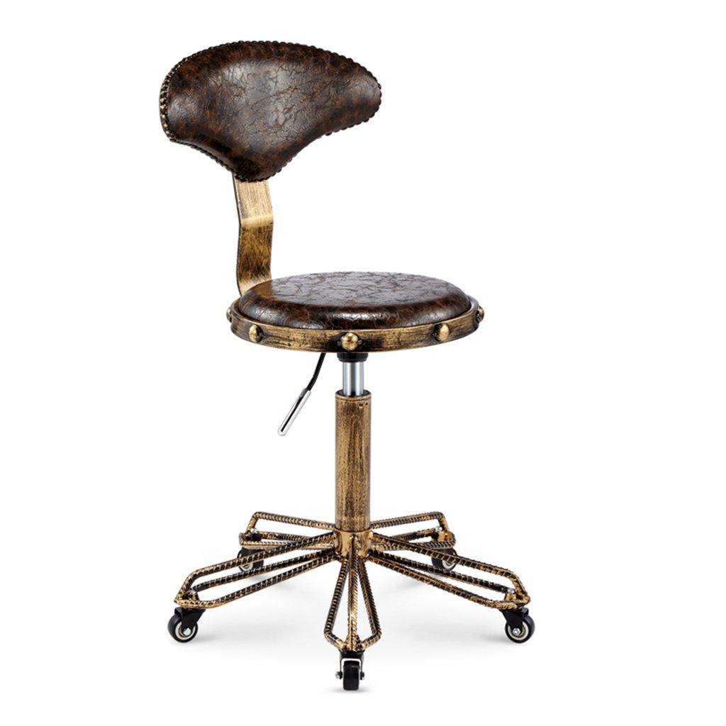 IAIZI バーチェアリフト回転ハイチェア背もたれスツールバーベンチ美容椅子美容椅子美容スツール(47-60cm)背もたれ付 (色 : D) B07D65QHQX D D