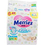 花王(Merries)纸尿裤增量装 小号尿不湿S88片 (适合4-8kg ) (日本原装进口,三倍透气)