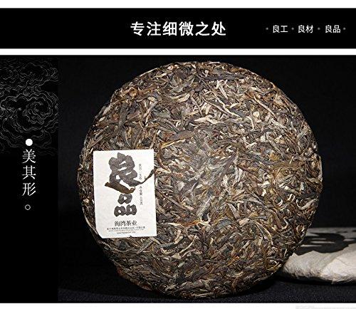 2017 ''Liangpin'' Old Tree Raw Pu-erh 400g Cake Haiwan Laotongzhi Pu'er Puer Tea