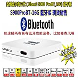 2017 Latest Unblock Tech Gen3 S900 TV Box ProBT-16GB Bluetooth Ubox TV Streaming Media TV Box Player,China,Asia,Hongkong,Taiwan,Global TV Channels,Adults