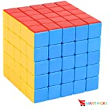 Smart Picks 5x5 Speed Cube (Multicolor)