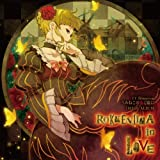 Rokkenjima in Love by Umineko No Naku Koro Ni Image