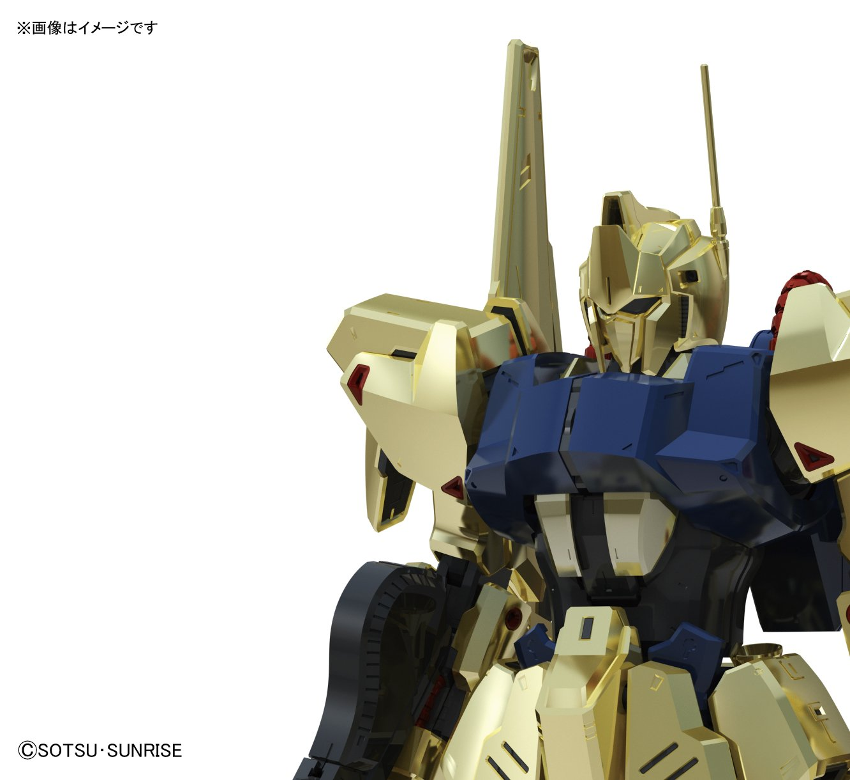 Mg Set Bandai 0 Versione Hyaku 2 1100 Costruzioni Ban196701 Shiki 5L4jAR