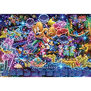 1000 piece jigsaw puzzle Disney calendar to the stars ( 2015 Calendar Jigsaw ) D-1000-439 wishes
