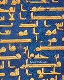 Islamic Calligraphy (Sam Fogg)