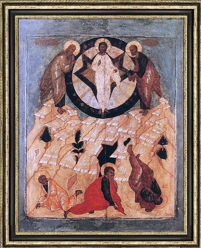Unknown Painters Masters Icon Of The Transfiguration   18 1  X 24 1  Framed Premium Canvas Print