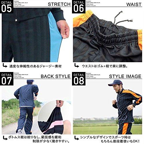 Skkone Tracksuit Jacket Pants Piece Set