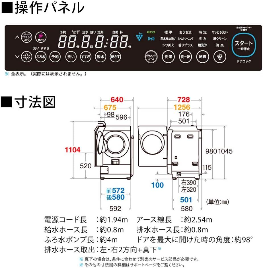 シャープ 洗濯機 ドラム式洗濯機 ハイブリッド乾燥 洗濯乾燥機 ES-W112-SR