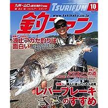 tsurifannisenjushichinenjugatsugou (Japanese Edition)