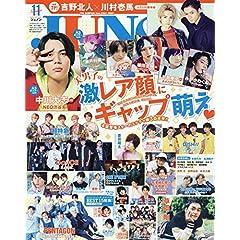 JUNON 最新号 サムネイル