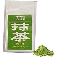 El Paraíso de las Especias Té Matcha en polvo Aunténtico Te Verde 100 %, China - 250 g