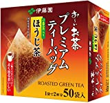 Itoen Hojicha (Roasted Green Tea) Premium bag Pack of 50