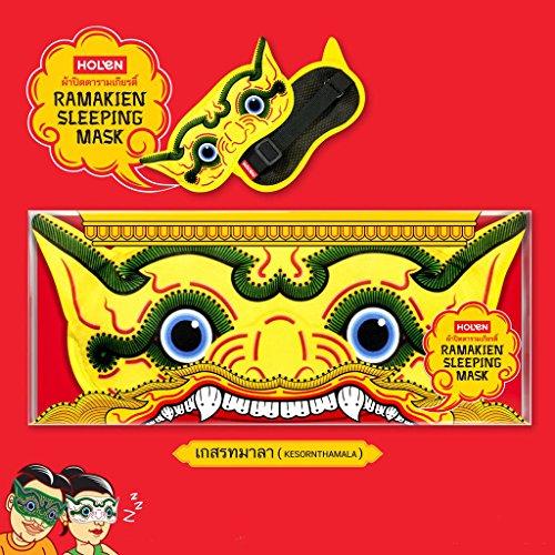 [Comfortable Ramayana Sleep Mask Blindfold for Travel, Meditation, Nap, Shiftwork – Yellow] (Pretty Little Liars Halloween Costume)