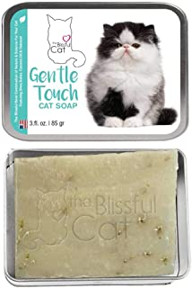 product image for The Blissful Cat Gentle Touch Cat Bar Soap