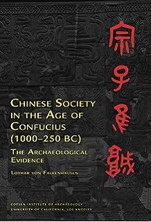 China cambridge ancient history pdf of