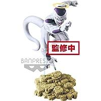 Banpresto: Dragon Ball Super Tag Fighters - Freeza Figure