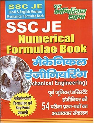 Mechanical Engineering Formula Book