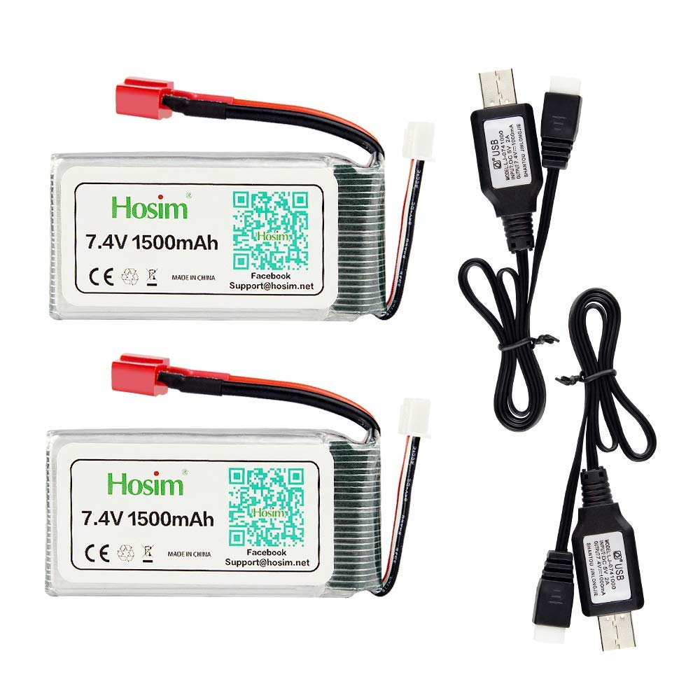 Hosim 2pcs 7.4V 1500mAh 15C T Connector Li-Polymer Rechargeable Battery Pack and 2pcs USB Charger, Safe & Fast Charging, Best for RC Evader BX Car RC Truck RC Truggy RC Airplane UAV Drone FPV 2Lipo+2USB