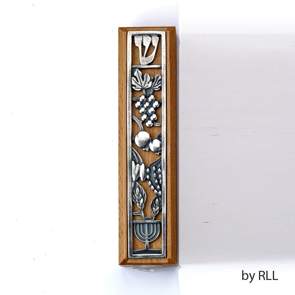 Mezuzah Case Box Wood with Metal Design - 5'' by Rite Lite (Image #1)