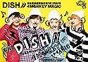 DISH /  /  / DISH /  / 日本武道館単独公演'16 2DAYS『4 MONKEY MAGIC』 [初回仕様限定盤]の商品画像