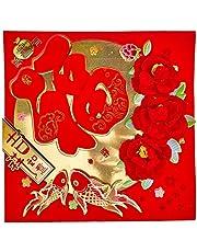 35 * 35cm Square Wall Decoration Doufang - 3D Fabric Fu with Peonies (Ji Xiang)