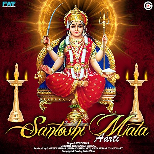 Jai Santoshi Mata-Aarti Song Download Usha Mangeshkar