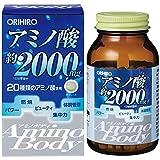 Japan Health and Beauty - Orihiro Amino Body amino body (soy peptides) *AF27*