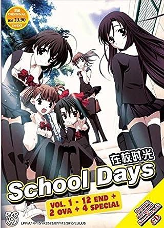 School Days DVD Vol 1