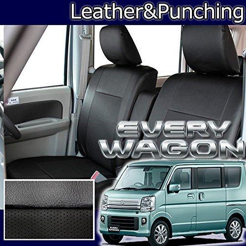 スズキ エブリィワゴン専用シートカバー Leather&punching【ブラック】【新型エブリィワゴン】【DA17W】 B012MZFFH8