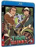 TIGER&BUNNY(タイガー&バニー) 8 [Blu-ray]