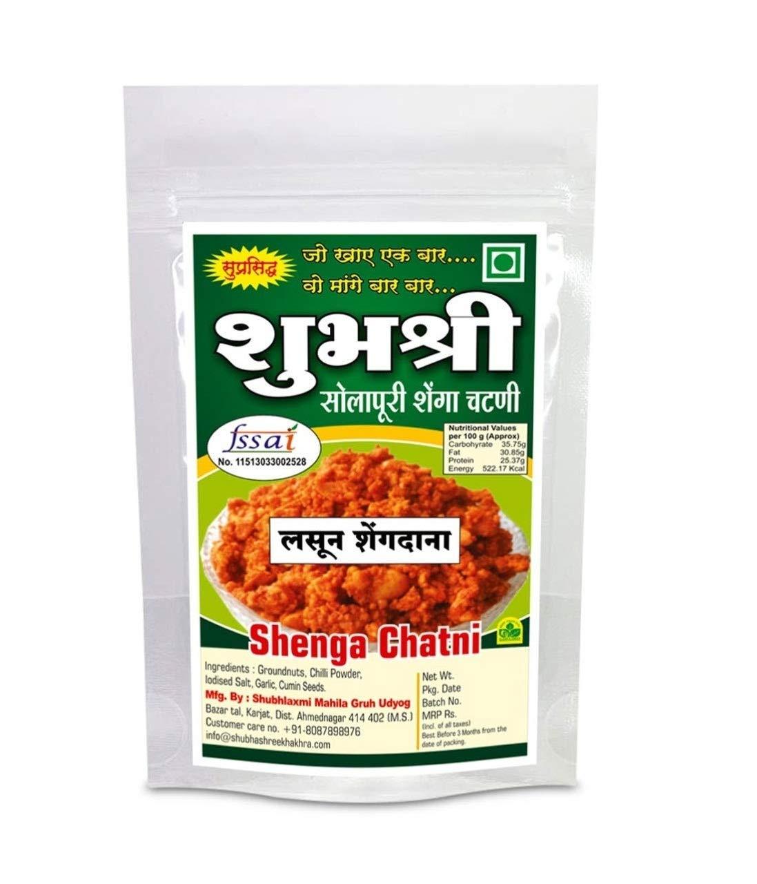 Garlic Peanut [Shenga] Chutney Each 100 gm (3.52 OZ) (Pack of 4)