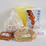 味噌手作りセット(甘口版)4kg用 樽付き(大豆0.71kg,米麹1.56kg,塩490g)
